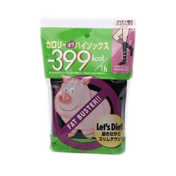【預購】卡洛里OFF 豬豬消脂襪-日本段壓式美腿消脂襪 - 黑色  - 半筒 0