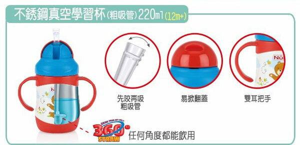 『121婦嬰用品』Nuby 不鏽鋼真空學習杯-羊(粗吸管) 220ml 1