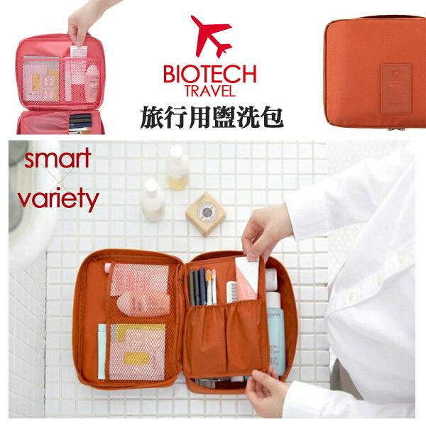 韓版 二代 旅行 盥洗包 【PA-009】 洗漱包 化妝包 收納包 防水 收納袋 Alice3C