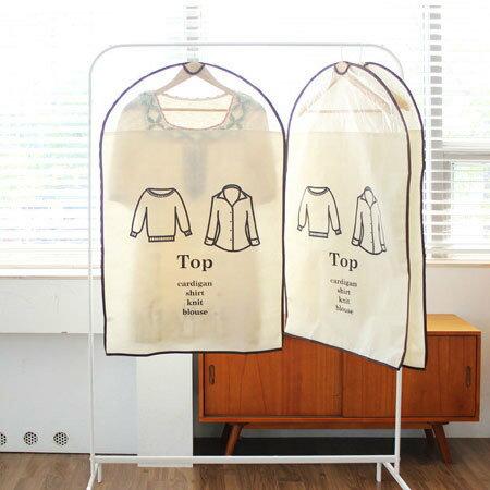 韓國熱銷 衣物防塵罩 不織布 大衣 西裝 外套 童裝 防塵罩 防塵袋 收納袋【B060605】