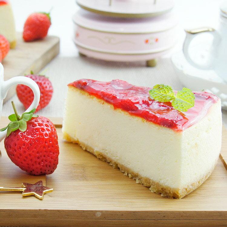 ❤8吋極限雙莓❤【伯恩乳酪工坊】一半草莓約瑟芬+一半藍莓超濃乳酪★讓你一次吃到兩種口感的乳酪美味【伯恩乳酪工坊】感謝食尚玩家&愛玩客等20家媒體推薦!!#熱搜美食#彌月禮盒#伴手禮#乳酪蛋糕#療癒系甜點 3