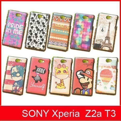 SONY Xperia Z2a T3卡通貼皮手機殼皮套保護殼
