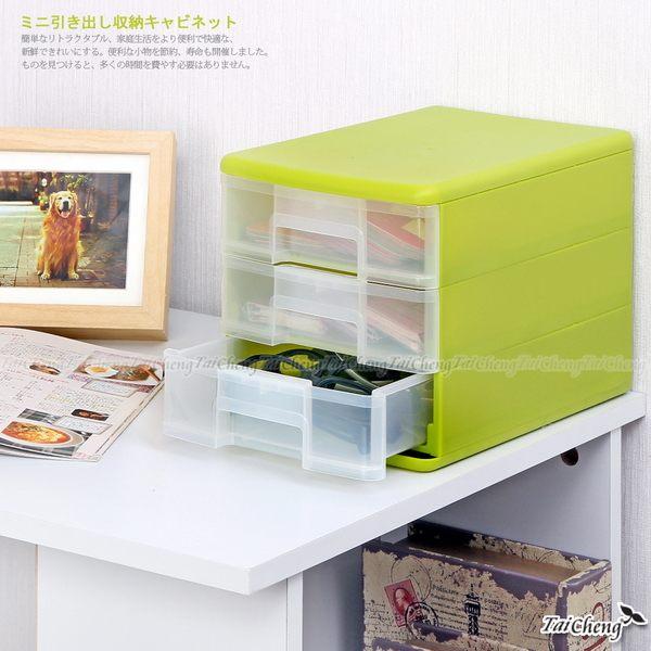 日本MAKINOU 文具置物盒 三抽屜桌面收納盒-台灣製 日本牧野 收納櫃  收納箱 工具箱 辦公收納盒 MAKINOU