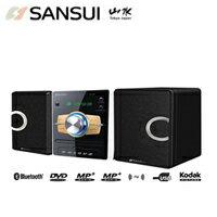 *NEW*【SANSUI 日本山水】藍芽/數位DVD/DivX/USB音響《MS-655》(宇宙黑) 贈大象手機座