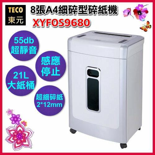 【TECO 東元】8張A4細碎型碎紙機《XYFOS9680》全新原廠貨>一次可碎8張紙、信用卡