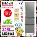 限量特價品*12期零利率【日立家電】325L變頻3門電冰箱《RH36WS》全新原廠貨.一級省電