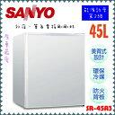 【SANYO 三洋】45L單門小冰箱《SR-45A3》節能2級