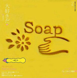 心動小羊^^花與手DIY材料 工具 手工皂皂章 皂印 皂章 圖案章樹脂透明皂章