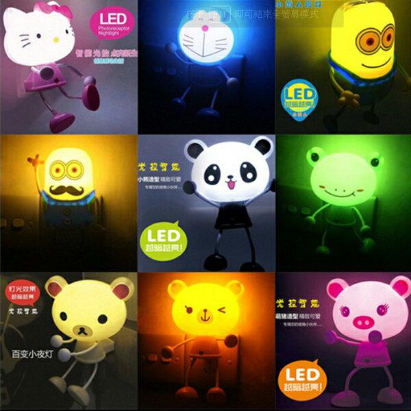tangyizi輕鬆購【DS115】超萌 Kitty 小叮噹 小小兵LED智能光控低耗節能插電小夜燈 壁燈 感應燈