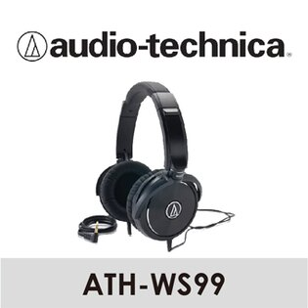 【 Audio-Technica 鐵三角 】攜帶式耳機 ATH-WS99
