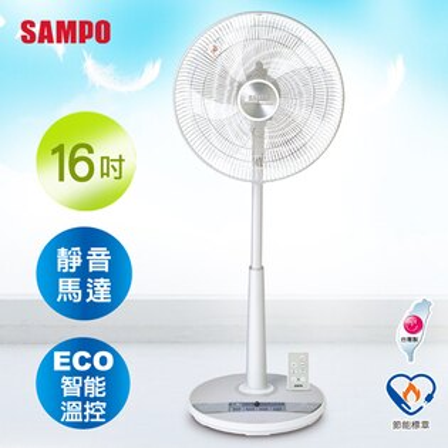 【福利品】SAMPO聲寶16吋ECO智能溫控DC節能風扇 SK-FG16DR