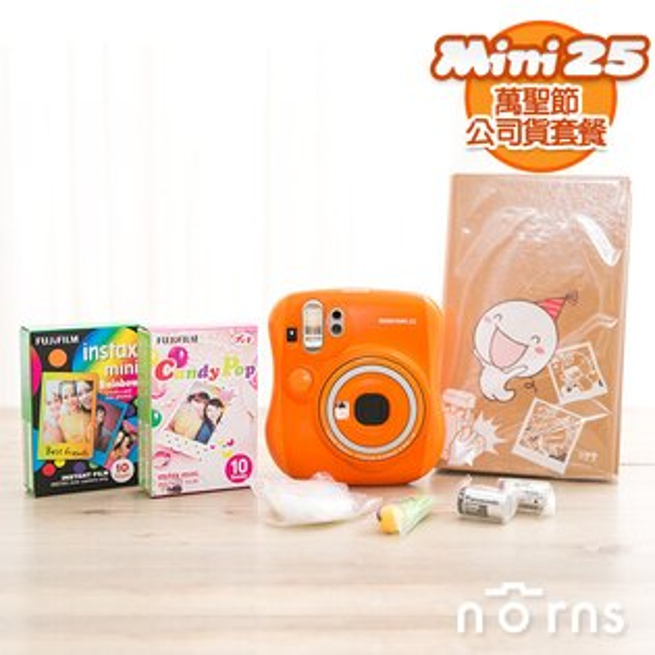NORNS  富士  拍立得  MINI25【Mini 25富士拍立得萬聖節相機套組 公司貨】mini25 底片 相本