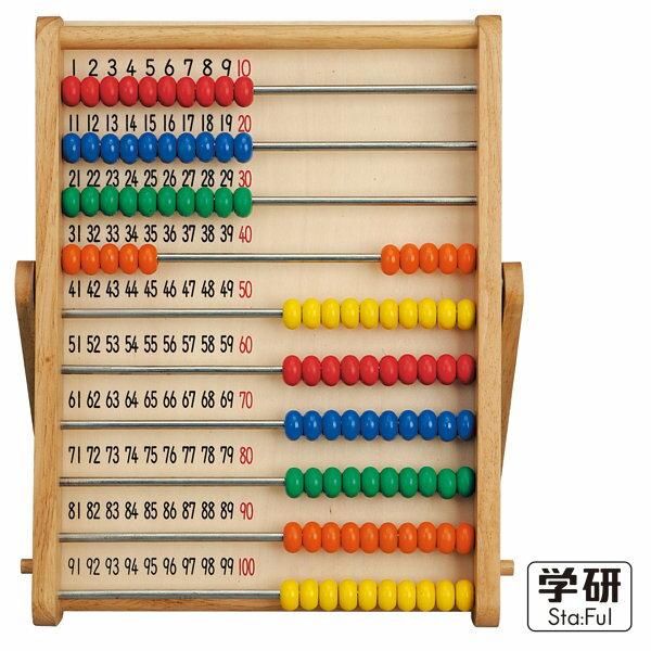 Gakken學研益智積木 - 木製100珠學習算盤 0