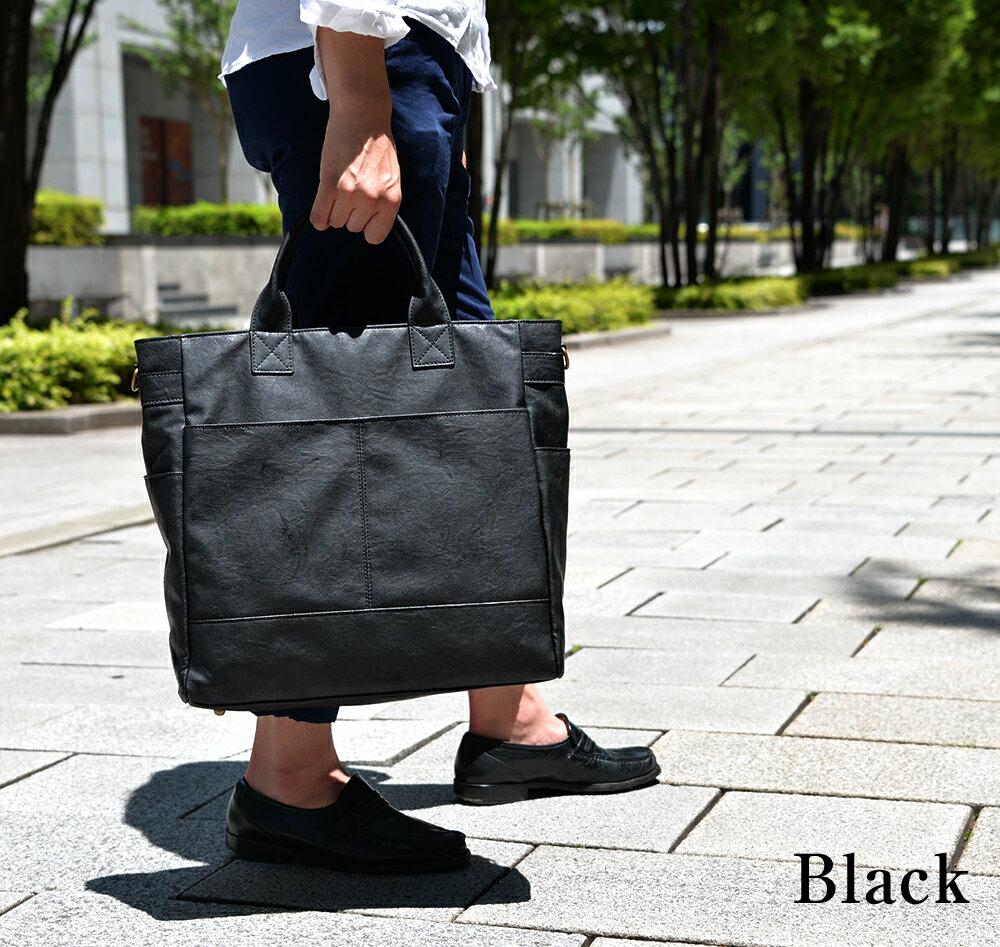 Control 托特包 Tote Bag 大容量 通勤 素色 男女用 TTG~60049~