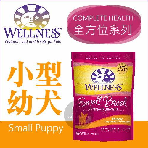 +貓狗樂園+ WELLNESS|CH全方位系列。小型幼犬聰明活力食譜。4磅|$810 0