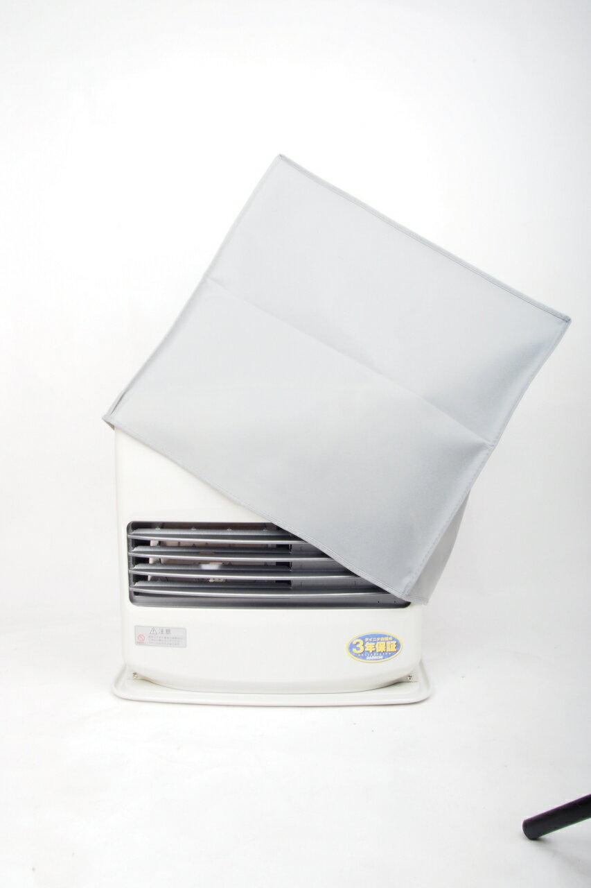 【激安殿堂】DAINICHI CORONA 暖爐專用收納防塵套 (大日 收藏 布套 收納袋 SL-66 FW-3215)