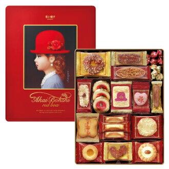 高帽子紅帽子禮盒 (536g) [附禮盒專屬紙袋]