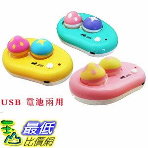 [玉山最低比價網] 小蘑菇 電動 隱形眼鏡 清洗機 USB 隱形眼鏡 盒 清洗機 變色片(_L25)