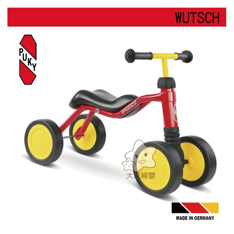【大成婦嬰】 德國原裝進口 PUKY WUTSCH 平衡滑步車 (適用於1.5歲以上) 1