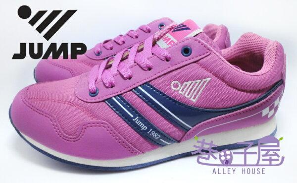 【巷子屋】JUMP 將門 女款搭色防臭復古運動慢跑鞋 [630] 粉紫 MIT台灣製造 超值價$590