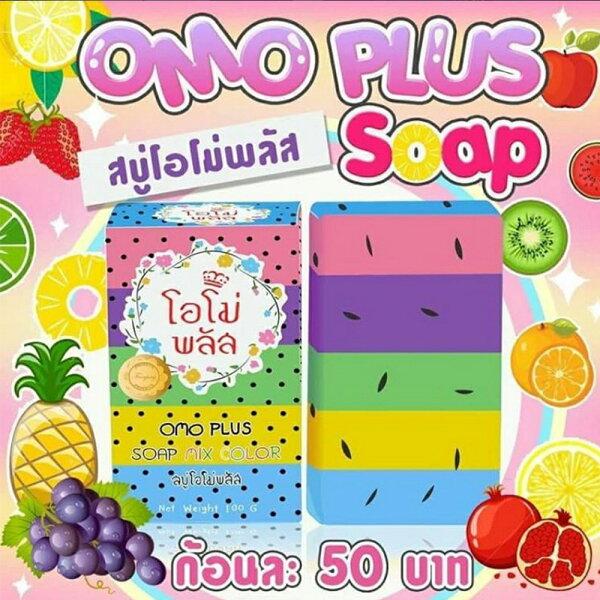 【現貨供應最低價】泰國 OMO WHITE PLUS SOAP 繽紛彩虹皂 IF0008