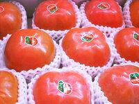 年貨大街 : 年貨伴手禮、餅乾禮盒、水果禮盒推薦到✿仲菁✿台灣高級甜柿12粒(8~9A)精緻禮盒-免運費