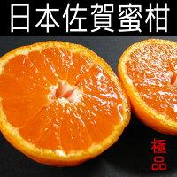年貨大街 : 年貨伴手禮、餅乾禮盒、水果禮盒推薦到✿仲菁✿日本空運進口蜜柑1.2kg 12~15粒裝-免運費