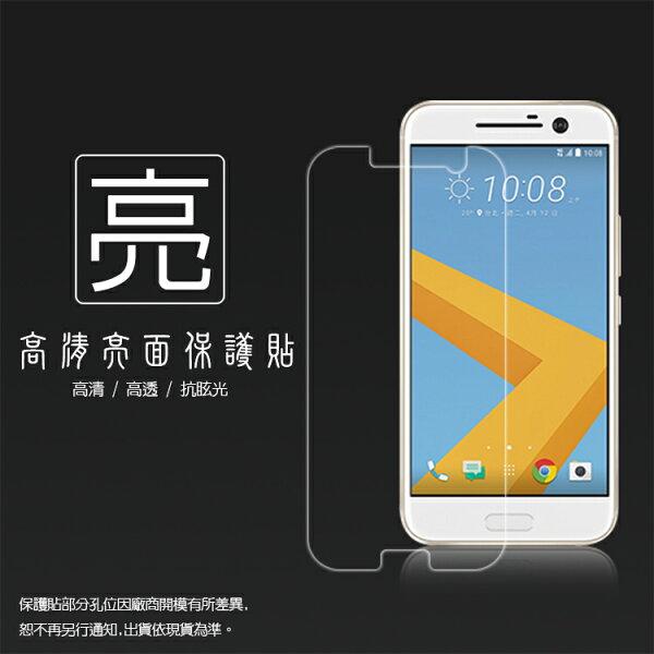 亮面螢幕保護貼 HTC 10 保護貼