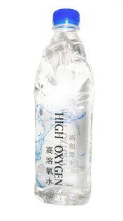 【高珍礦泉水】元氣高溶氧水  600c.c / 24入 瓶裝水