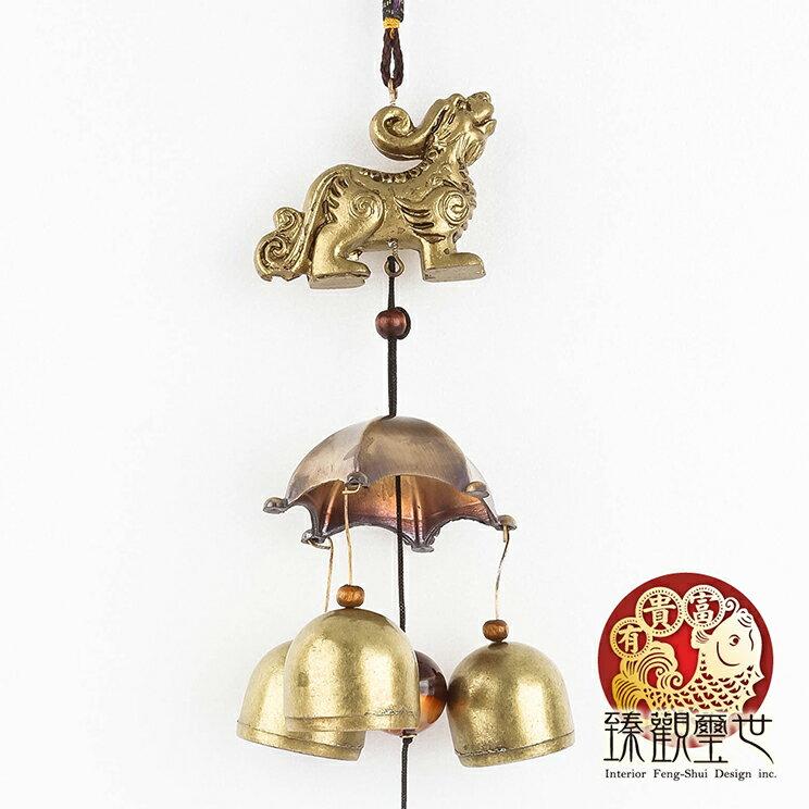 ~ 39折 滿千折百~貔貅 純銅貔貅風鈴吊飾 含開光 臻觀璽世 IS0826~1