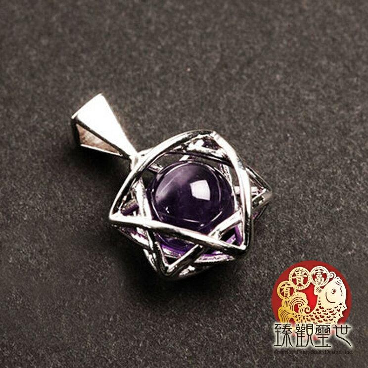 ~ 39折 滿699再8折~紫水晶項鍊 六芒星北極星紫水晶項鍊 臻觀璽世 IS0967