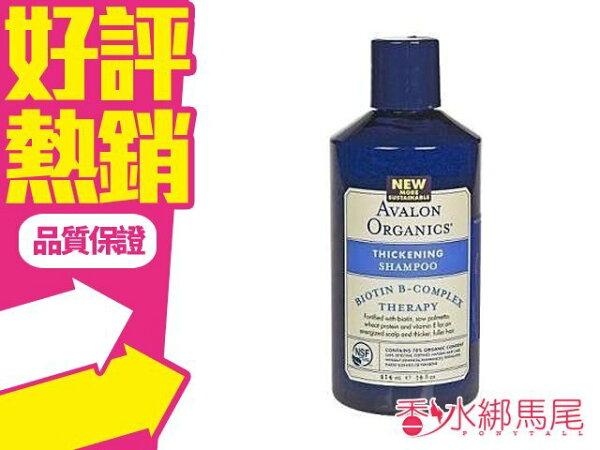 ◐香水綁馬尾◐ AVALON ORGANICS 有機湛藍洗髮精 維他命B群 400ml