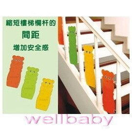 ST-BABY樓梯安全護板(6片)