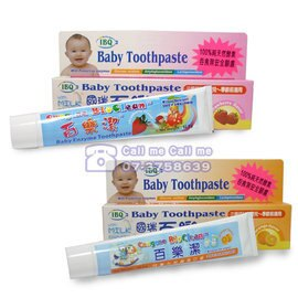 Cangene Bio Clean 百樂潔天然酵素兒童牙膏(草莓口味)