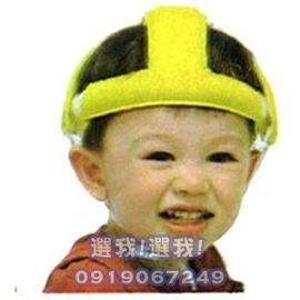 ★衛立兒生活館★舒適牌-幼兒安全帽