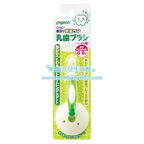 ★衛立兒生活館★貝親第一階訓練牙刷-綠(6-8個月)