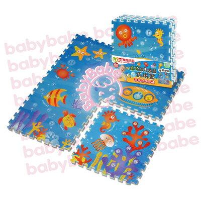 ★衛立兒生活館★同富BabyBabe 環保EPE安全拼接地墊-海洋世界B938