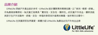 ★衛立兒生活館★英國 LittleLife 蜜蜂造型兒童行李箱-LL11160