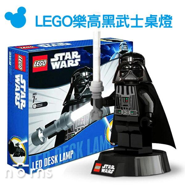 NORNS 【LEGO樂高黑武士桌燈】檯燈 LED燈 STAR WARS 星際大戰