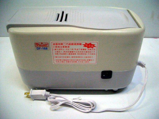 潔康® V104電動板擦清潔機 ~  好康折扣