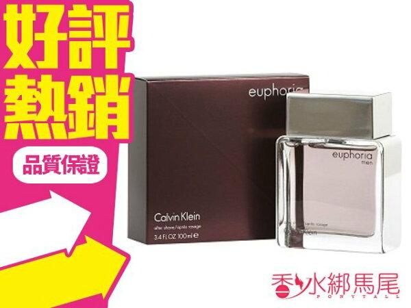 ◐香水綁馬尾◐ Calvin Klein 誘惑男香 CK euphoria for men 香水空瓶分裝 5ML