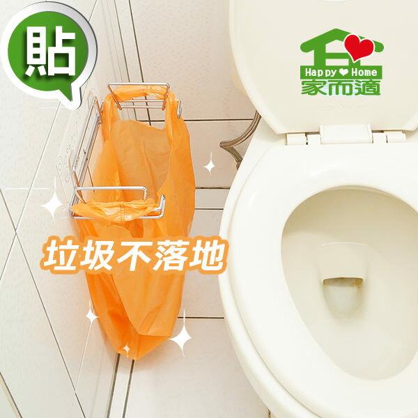 家而適資源回收垃圾袋壁掛架→FB姚小鳳