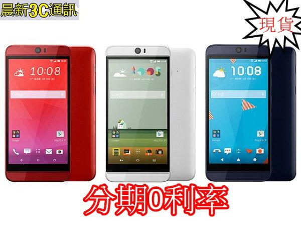 [晨新3C]HTC Butterfly 3 蝴蝶3