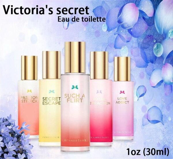 【彤彤小舖】Victoria's secret 維多利亞的秘密 VS 香氛淡香水30ml