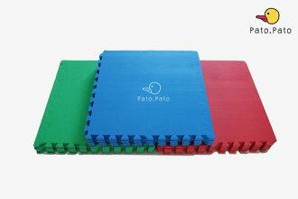 [Pato.Pato] 外銷日本嬰幼兒安全EVA無毒巧拼爬行地墊、運動墊、睡墊、跆拳道墊紅、藍、綠-台灣生產製造/SGS