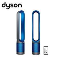 戴森Dyson到DYSON  TP02  APP智慧清淨氣流倍增器【零利率】※熱線07-7428010