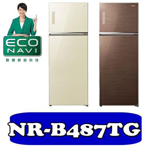 國際牌 485公升玻璃ECONAVI雙門變頻冰箱【NR-B487TG-T/NR-B487TG-N】