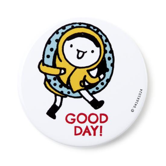 Good Day! - 限時優惠好康折扣