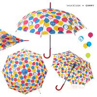 下雨天推薦雨靴/雨傘/雨衣推薦快樂滿滿! 自動直骨傘