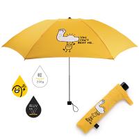 下雨天推薦雨靴/雨傘/雨衣推薦你打不倒我的 雨陽傘/三折式